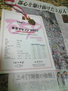 2007-03-17_00-57.jpg