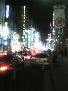 2007-12-14_21-35.jpg